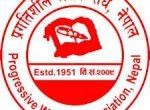 Pralesa_Logo