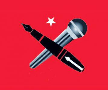 logo-of-krantikari-patrakar-mahasangh-federation-of-revolutionary-journalists