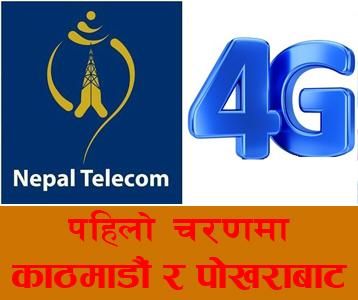 4G_Nepal-Telecom_final