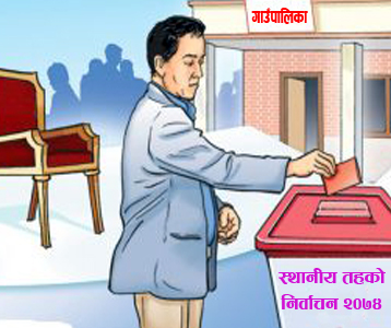 Local_Election_Voting_Sketch