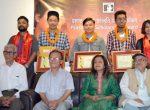 Prashanta Prativa Scholarship